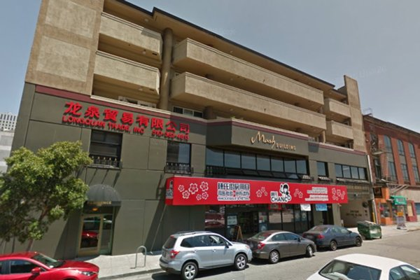Office Building in Oakland - 410 7th St Oakland, CA&nbsp;<font color='red' style='font-weight: bold;'>*</font>