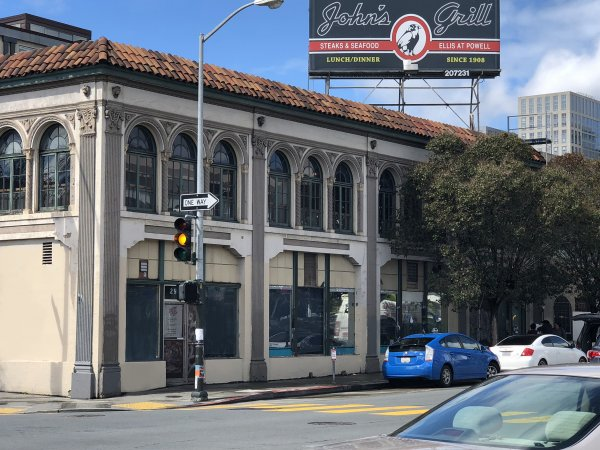 Prime Retail Available on 7th @ Folsom